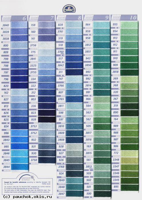 Таблица цветов DMC2